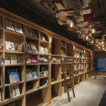 libreriahotel