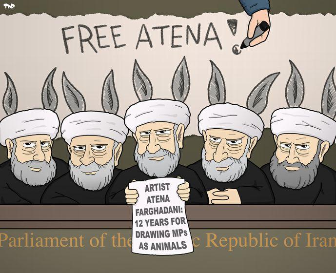 free_atena___tjeerd_royaards