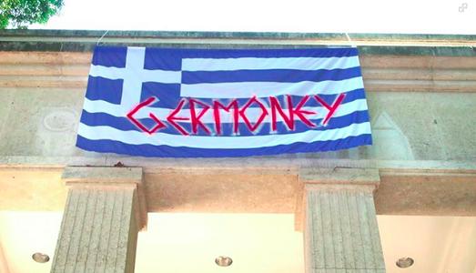 german-pavilion-greece