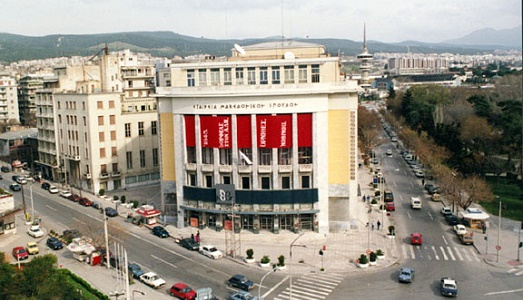 museum-of-macedonian-arts