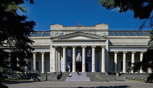 Tourist-Information-Russia-The-Pushkin-Museum-of-Fine-Arts-Front-view-1024x683-1