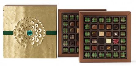 04-armani-dolci-ramadan