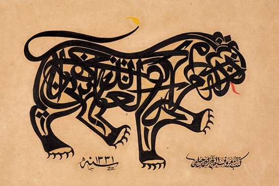 11intervento-spalla-passion-for-perfection-islamic-art-00-calligraphic-composition-in-the-form-of-a-lion-ahmed-hilmi-ink-and-watercolour-on-paper-ottoman-turkey-19131