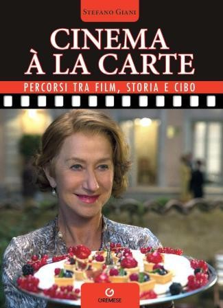 cinema_la_carte_1