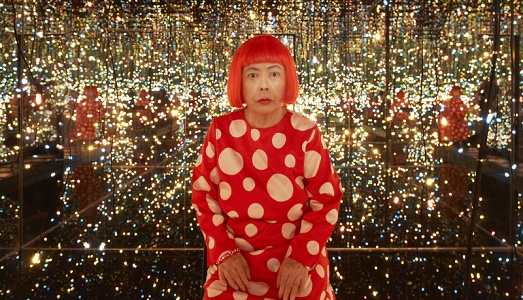 kusama-fireflies-japan
