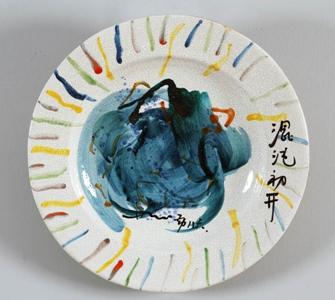 Hsiao Chin piatto raggi fronte web