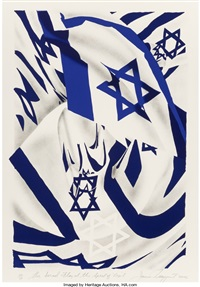 james-rosenquist-the-israel-flag-at-the-speed-of-light