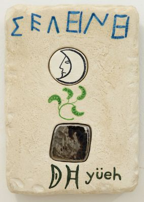 OM247
