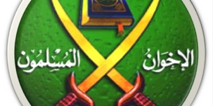muslim-brotherhood-logo_1130X565_90_C