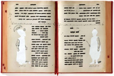 Codice-ottomano-della-solitudine-copia.