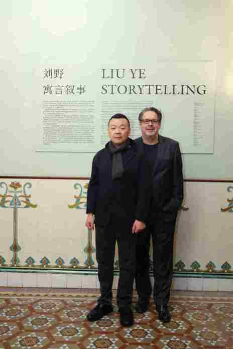 mame-mostra-prada-rong-zhai-presenta-storytelling-di-liu-ye-liu-ye-and-udokittelmann