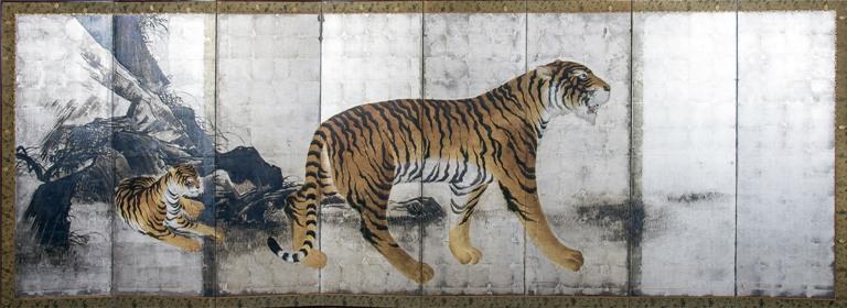 Tigre e cucciolo, paravento