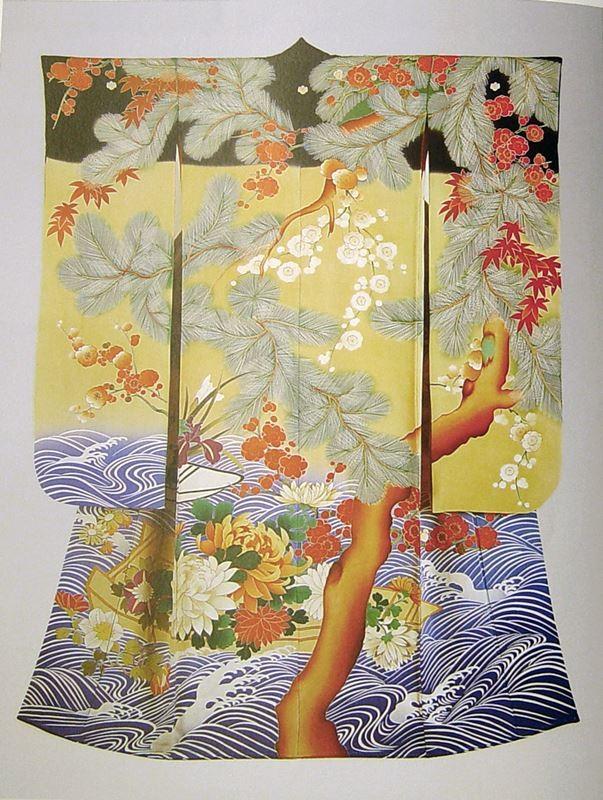 Kimono-Kyoto-to-Catwalk-Image-Courtesy-of-the-Khalili-Collection-2-39-1582905799