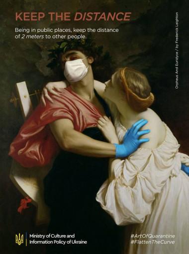 arte-da-quarantena-ucraina-08