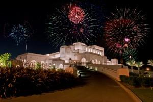 Royal-Opera-House-Muscat-2